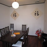 FUDAO - Fudaoの店内です。