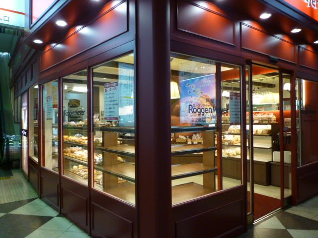 ローゲンマイヤー 山陽姫路店