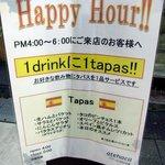 atehaca - Happy Hourがあるようですね。これは嬉しいですよね。