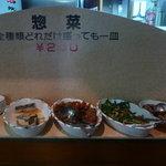 新天町倶楽部 - 惣菜取り放題