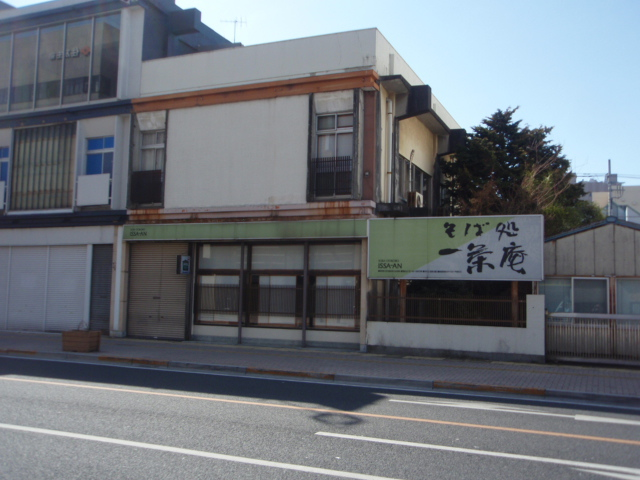 一茶庵  太田店