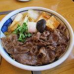 ちんや - すき焼き丼1260円