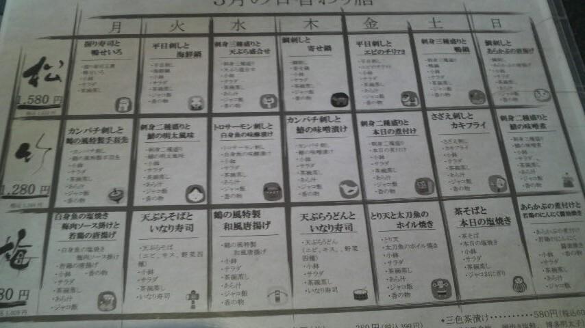 鶴の風 本館