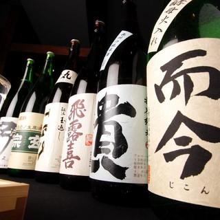 ■日本酒取り揃えています!