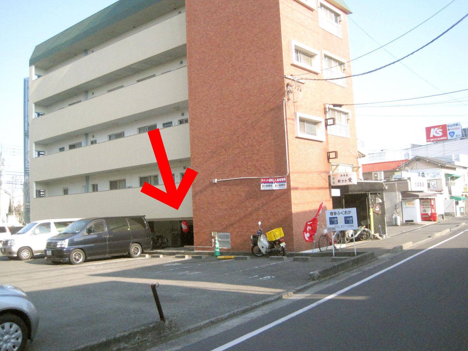 元祖かっしゃ焼 松山店