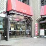 7323928 - 市川駅北口出てすぐ