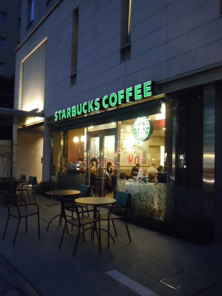 スターバックス・コーヒー 芝大門店