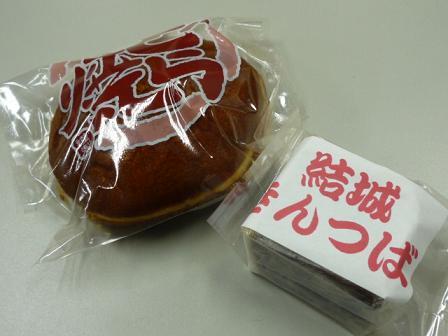 きくち菓子店