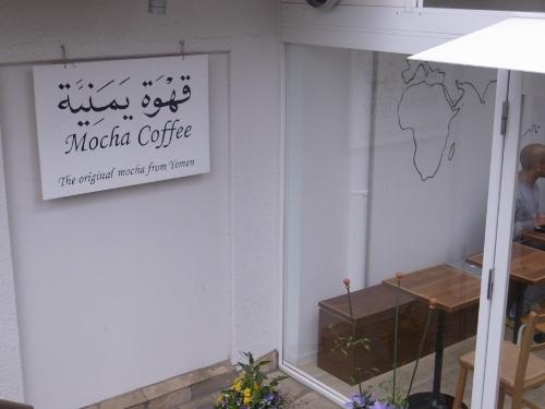 モカカフェ