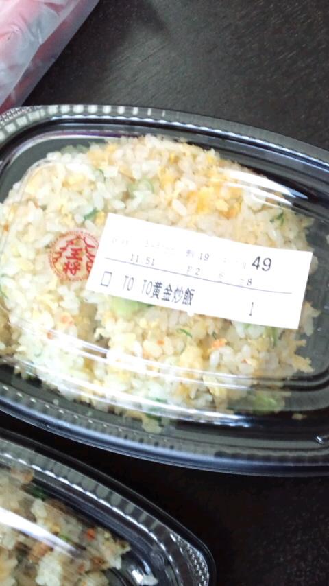 大阪王将 広島大町店