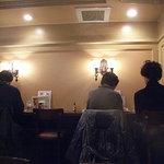 珈琲館 - 店内