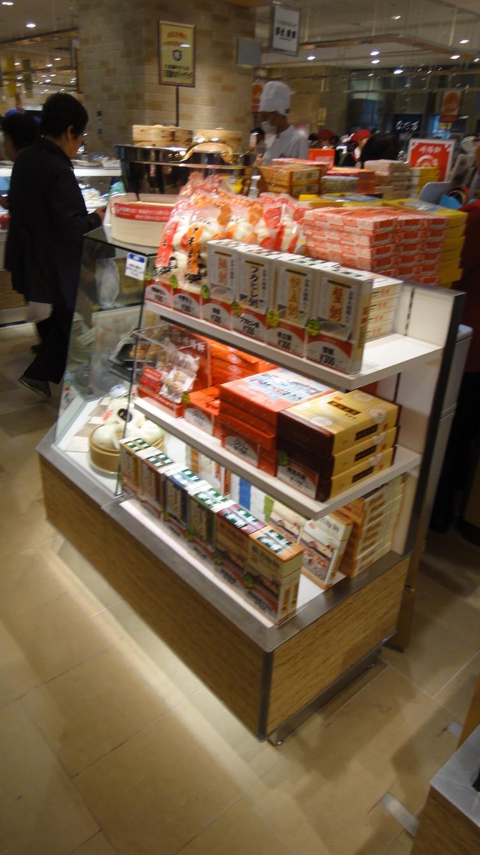 崎陽軒 阪急大井食品館店