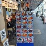 築地 どんぶり市場 - いろんな海鮮丼がありますねぇ