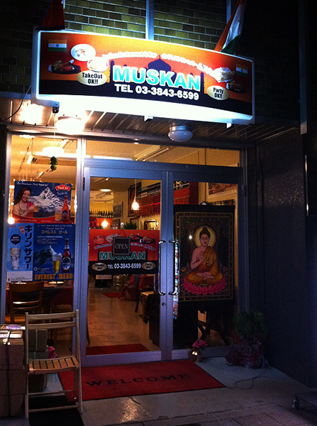 ムスカン 駒形店