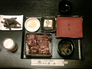 濱丑川魚店