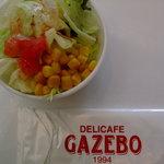 ガゼーボ -