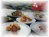 レストラン 三ッ石