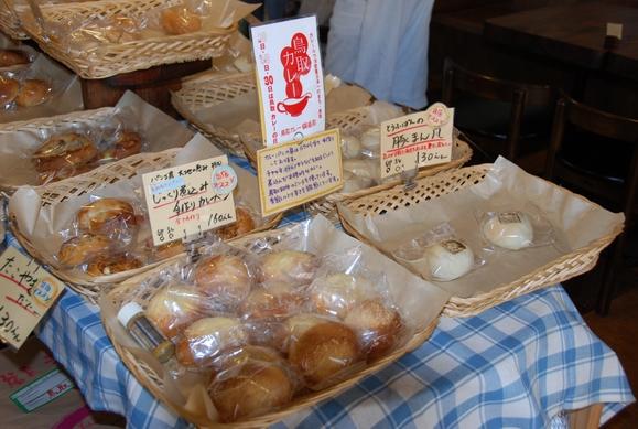 パン工房 大地の恵み