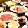 焼肉レストラン 松の実 - 料理写真:4,200円コース(2名様より)