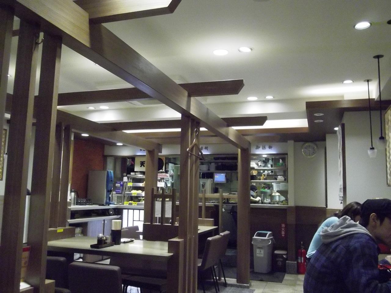 名代 富士そば 三軒茶屋店