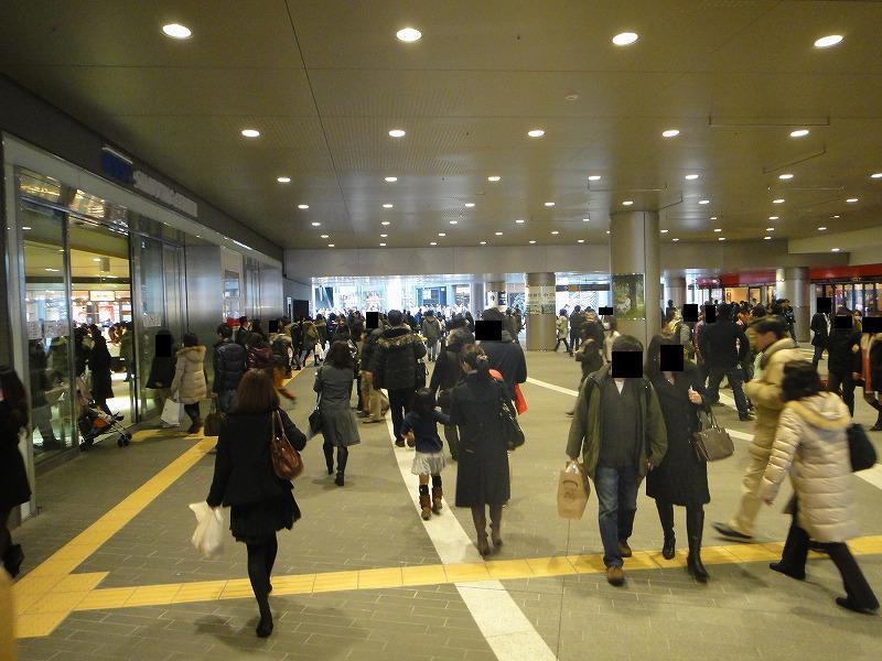 ワビサ 二子玉川東急フードショー店