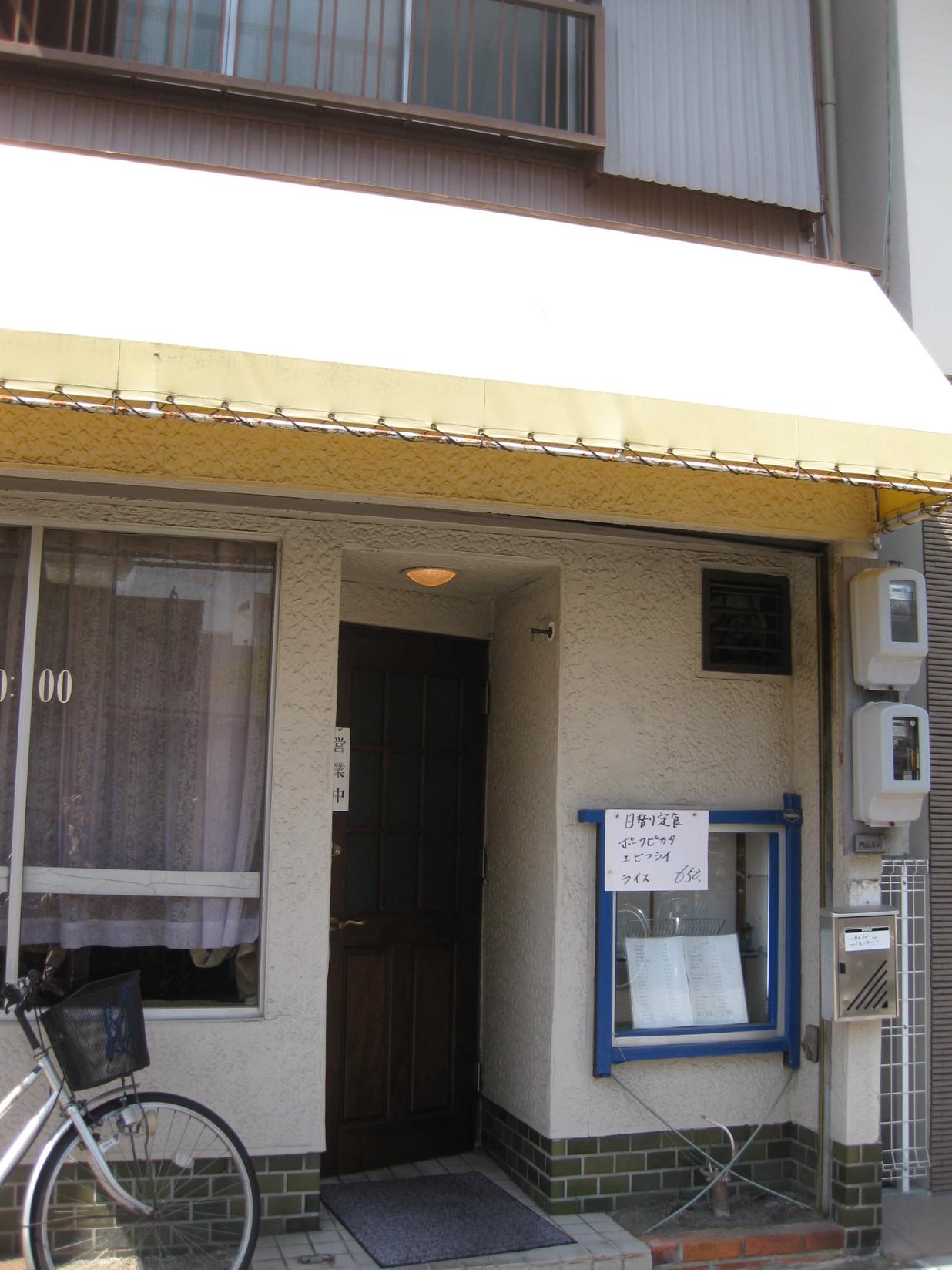 キッチン うち山