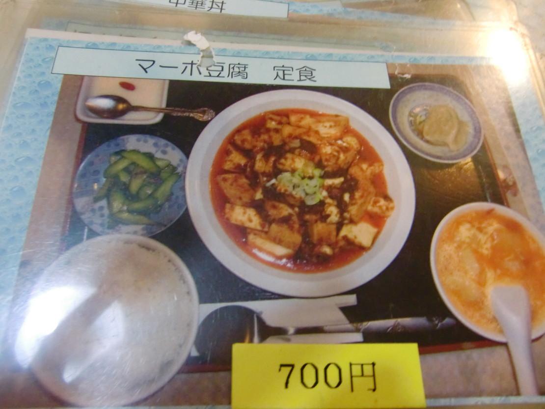 台所飲茶 上海楼