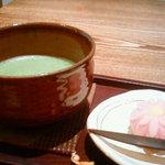 楽彩 - 和菓子とお抹茶のセット