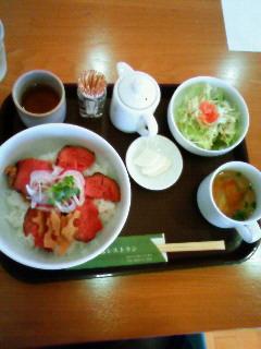 萩博物館レストラン