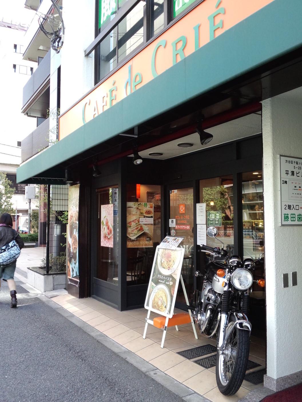 カフェ・ド・クリエ 代々木東口店