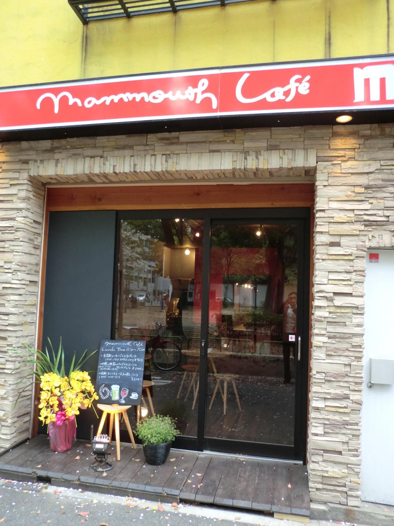 マンモスカフェ