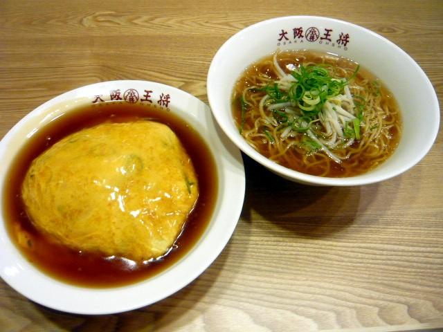 大阪王将 イオン新潟東店