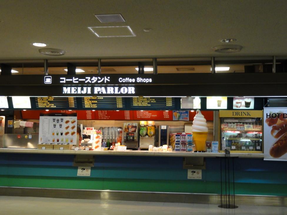 明治パーラー 成田空港店