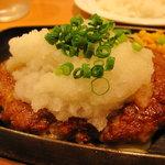 サルデーレ - おろしハンバーグ レギュラー(180g)