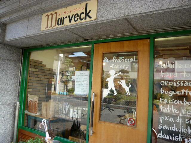 マーヴェック