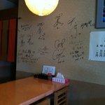 叶 - サインがたくさん!