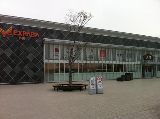 スターバックスコーヒー EXPASA多賀サービスエリア(下り線)店