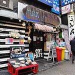 マルハチ 渋谷店 -