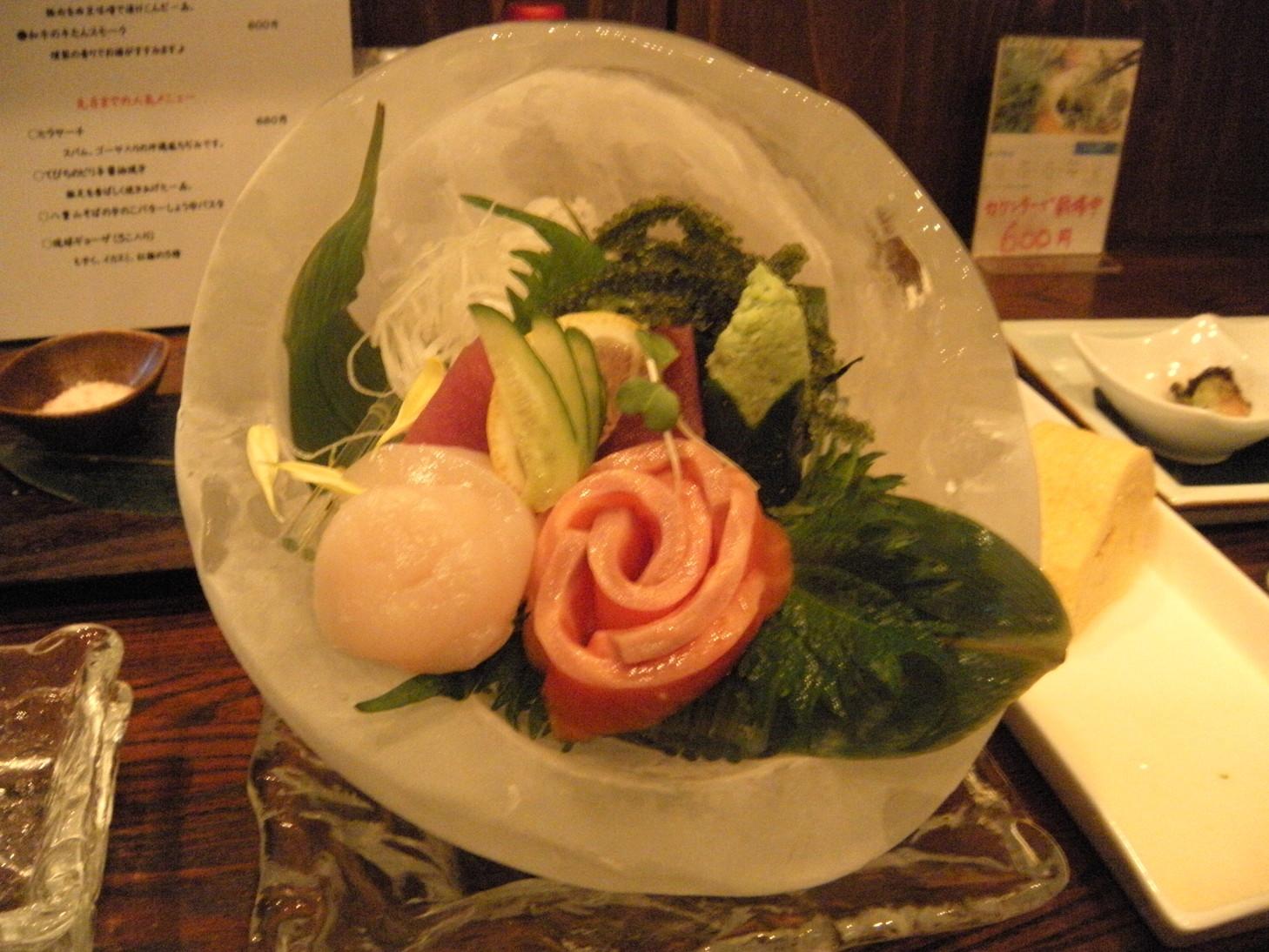 京琉酒彩 海月