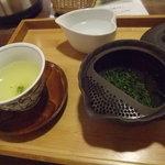 霧の森 茶フェ ゆるり - 極上煎茶 八十八夜摘みです。