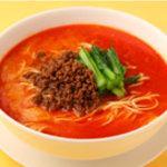 日比谷園 - 四川名菜タンタン麺!長年お客様の高い支持を得た逸品。