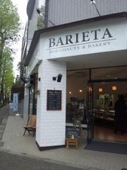 バリエタ たまプラーザ店