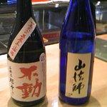 鮨 わさびん - おいしい日本酒あります。
