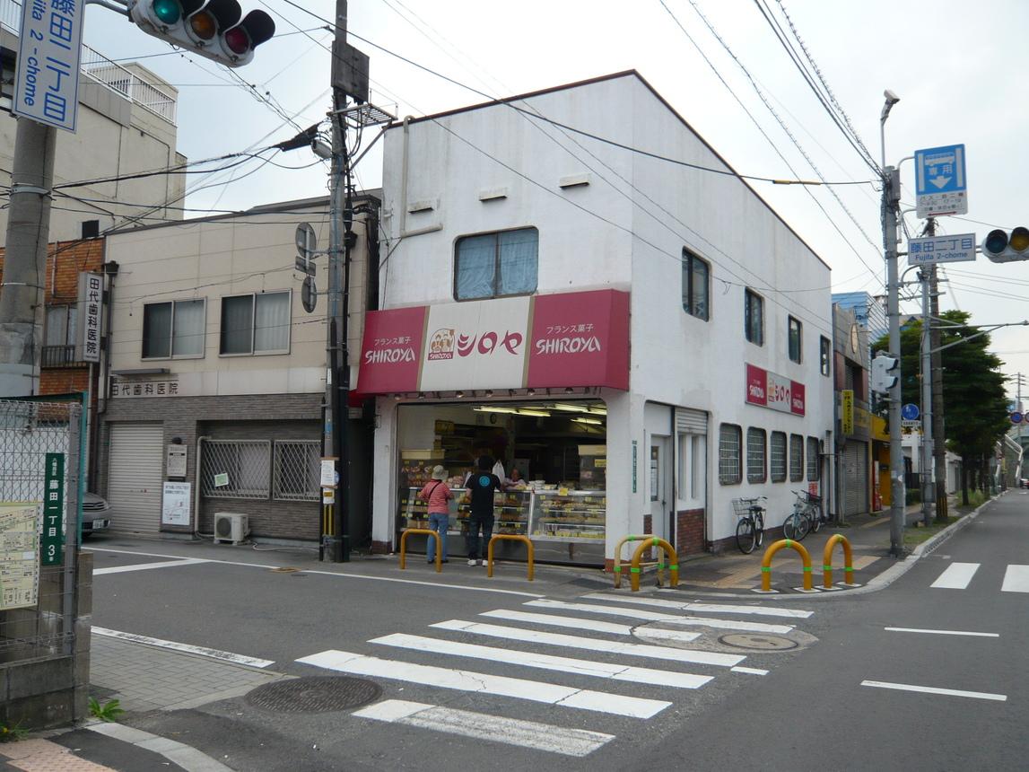 シロヤベーカリー 藤田店