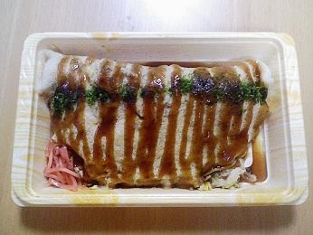 魚宗フーズ 岡山コープ西大寺店