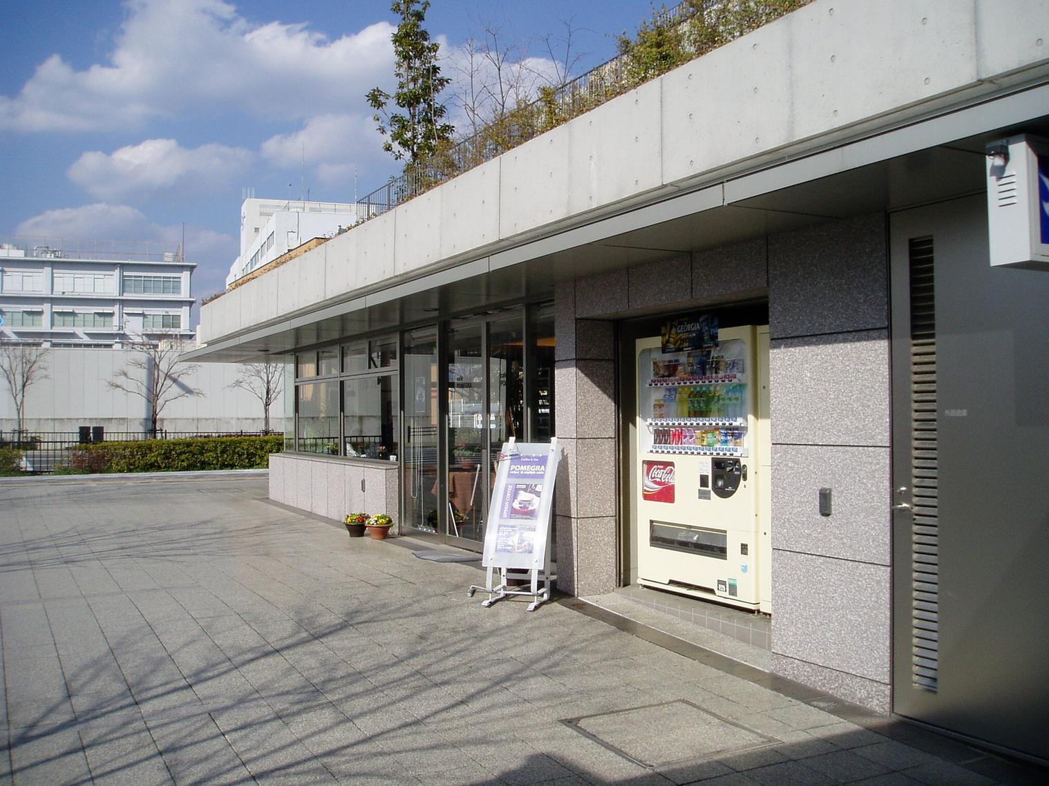 カフェ・ポムグラ