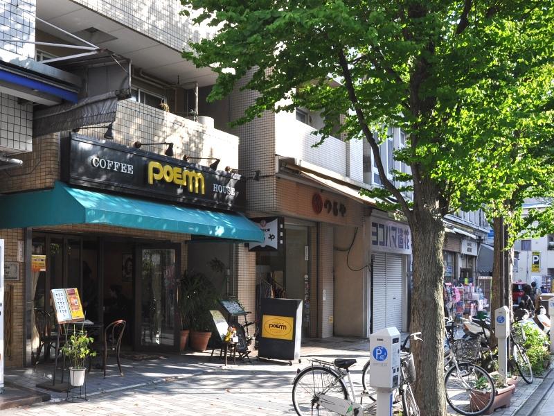 ぽえむ 伊勢佐木町店