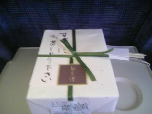 紫野和久傳 大徳寺店