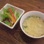 7581442 - ランチサラダ&スープ