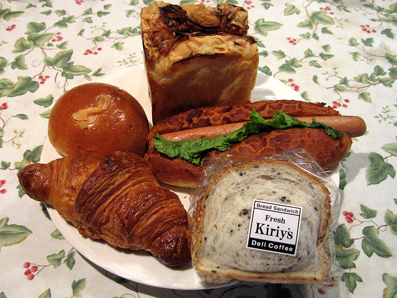 Kiriy's Fresh 成城店